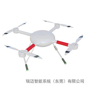 Wholesale multi rotors: Small 4 Rotor Agriculture UAV