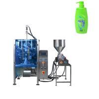 Automatic Packing Machine Liquid Packing Machine Shampoo Packing Machine