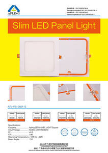 Wholesale lim: 2017 Newest Lim Recessed Square LED Ceiling Panel Light 3w 6w 12w 18w 24w