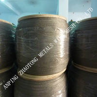 Sell  Metal Decorative Wire Mesh