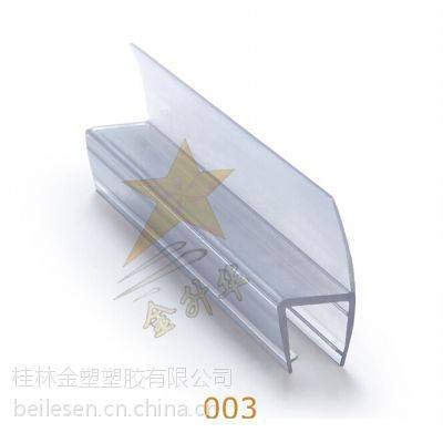 sealing strip: Sell Shower seal strip for glass door