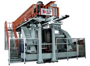 Wholesale blow molding machine: DDSJ300(A) Accumulative Blow Molding Machine