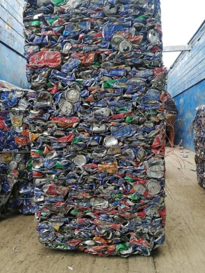 Sell ALUMINUM USED BEVERAGE CAN (UBC) SCRAP