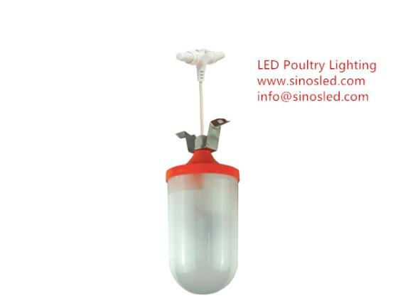 Sell 10W LED poultry lighting waterproof dimmable