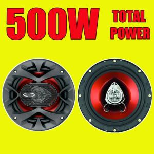 Wholesale shelf: BOSS 500W TOTAL 2WAY 6.5 INCH 16.5cm CAR DOOR/SHELF COAXIAL SPEAKERS RED PAIR