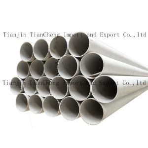 Wholesale heat exchangers: S31803/304/316 U Tube/Seamless Stainless Steel Pipe for Heat Exchanger