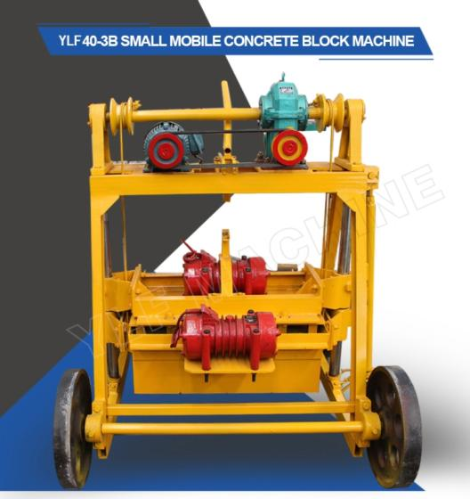 QTF40-3B Small Manual Mobile Movable Hollow Block Cement Brick Making Machinery
