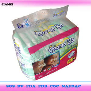 Wholesale Baby Diapers/Nappies: Ghana Mama Ba Good Absorption Disposable Baby Diapers