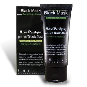 Wholesale purifiers: Purifying Black Peel-off Charcoal Mask Facial Cleansing Blackhead Remover