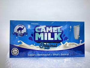 Wholesale camel milk powder: Original Camel Milk Powder Halal Pure No Sugar