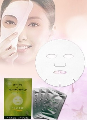 Collagen + Hyaluronic Mask. Made in Japan