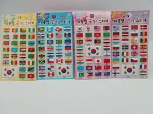 Wholesale pvc sticker: New Style All National Flag Sticker PVC Sticker
