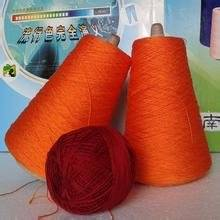 Wholesale raw cotton: Ne 36/1 Combed Cotton Yarn/Ring Spun Combed Raw Cotton Yarn for  Knitting