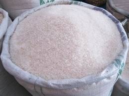 Refined White Cane Icumsa 45 Sugar in 25kg and 50kg Bags.Skype (Abdoullah.Bouba)
