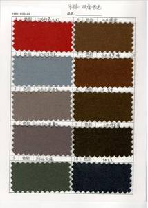 Wholesale boiled wool fabric: Woolen Cloth for Heavy Clothing