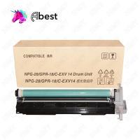 Compatible for Canon NPG-28 IR2016 2018 2020 2022 2022I 2025 2030 2116J 2120J 2120S Imaging Unit