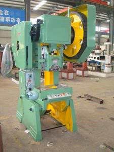 Wholesale Other Metal Processing Machinery: J21Pneumatic Press Punching Machine