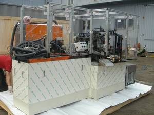 Wholesale paper cup forming machine: Easy Maintenance Paper Cup Forming KOREA Forming Machine