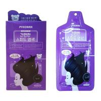 2 in 1 Speed Hair Color Pouch - Korea