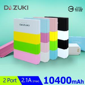 Wholesale Mobile Phone Chargers: Detachable Power Bank