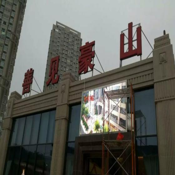 Sell P6 LED Sign,avt weeps,audiovideo,led display screen