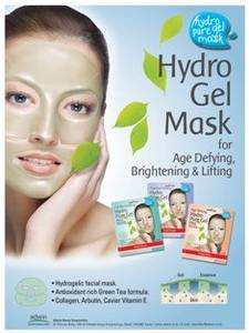 Wholesale hydro gel mask: Hydro Pure Gel Mask 3 Series