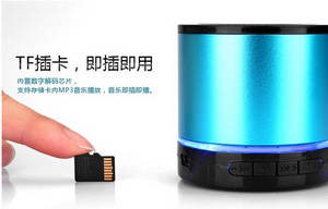 Wholesale micro sd card: 2014 Popular Colorful Portable Bluetooth Speakers, Supports Micro SD Card, FM Radio