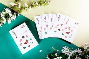 Wholesale facial mask pack: Korean Red Ginseng Facial Mask Pack