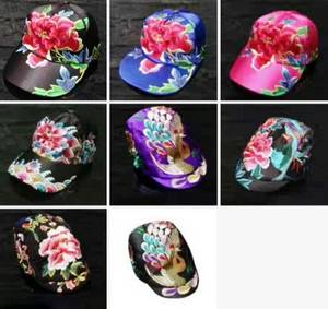 Wholesale embroid: Embroidered Satin Hat