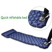 Tent Travel Outdoor Portable Foot Pressure Inflatable Bed