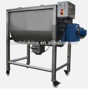 Wholesale ribbon blender mixer: Horizontal Powder Ribbon Mixer Machine Manufacturer