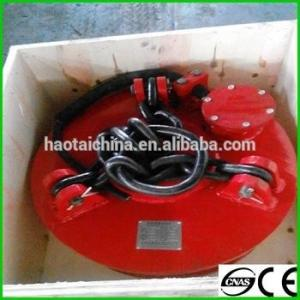 Wholesale iron steel: Magnet Lifter for Scrap Steel Iron Car