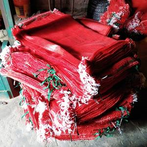 Wholesale pp bag: HDPE PP Virgin Vegetable and Fruit Raschel Mesh Bag