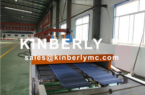 Sell Stone coated roofing tile making machine