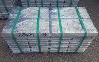 Cheap High Grade Zinc Ingots 2