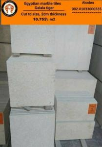 Wholesale Marble: Galala Tiger Marble Tiles