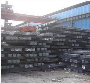 Wholesale Steel Billets: Steel Slab Billet Bloom From Japan