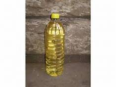 Wholesale b meg: Refined Sunflower Oil  for Sale with Low Price