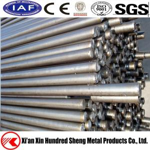 Wholesale stainless steel rods: Factory Outlet Stainless Steel Round Rod 321