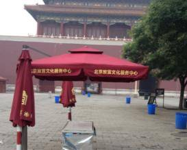 Wholesale patio umbrella: China Outdoor Patio Umbrellas Suppliers