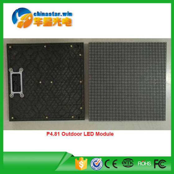 Sell P4.81 outdoor rental led display screen