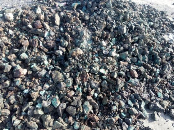 Sell ORE MINES FOR SALE COPPER TANTALITE
