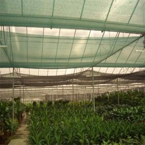Wholesale qc check: HDPE Black 3x50m Agricultural Sun Shade Net