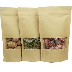 Wholesale side gusset bag: Custom Printed Food Grade Side Gusset Coffer Bags