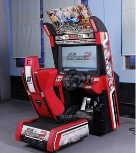 Wholesale arcade game machine: 2015 New Arrival Racing Game Coin Operated Games Arcade Machine