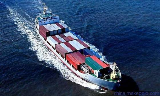 Sell China to Thailand logistics service