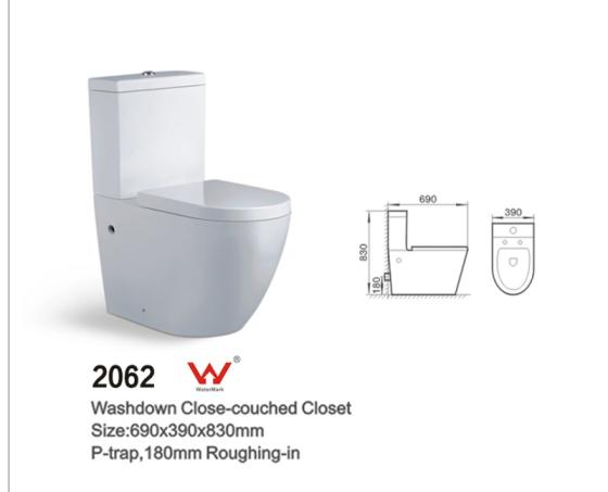 WaterMark Item NO.2062, Washdown Two Piece Toilet