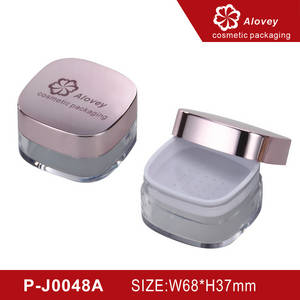 Wholesale loose powder: Loose Powder container