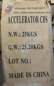 Wholesale pointe shoes: Rubber Accelerator CBS