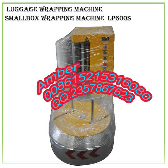 Sell luggage wrapping machine